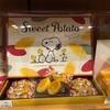 【2019】USJユニバ スヌーピー お菓子19選&配りお土産1個当たりの値段