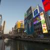 江戸時代の変化がよく反映された元禄文化と化政文化