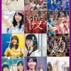☆9月9日発売 乃木坂46「ALL MV COLLECTION2~あの時の彼女たち~」☆
