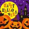 「ハロウィン!ハロウィン!」騒いでるけど、ハロウィンはもともとどこのイベントって知ってる?