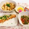 鮭のマヨ味噌焼き定食