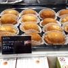 やさしい美味しさ「島ごころ」瀬戸田レモンケーキ&レモンドーナツ