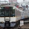 近鉄9820系 EH30 【その9】