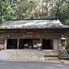 【和歌山】昔は女人禁制だった高野山。女性のために建てられた女人堂(高野山・御朱印)