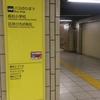 こんなところに!隠す気0!東京メトロ千川駅から徒歩5秒の堂々たるラブホテル!