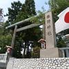 平成最後の西野神社秋まつり(前編)