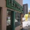 カリー&カフェ・ペンギンズ / 札幌市中央区北4条西14丁目 カネソビル1F