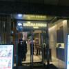 """""""平成の和""""スタイル食堂、『THE SAKURA DINING TOKYO』@西新宿"""