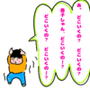 2歳児が闘牛のネタをコピー☆