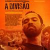 「ディヴィジョン」ブラジルで90年代後半に多発した誘拐ビジネスを描いた激カラポリスアクションですが…