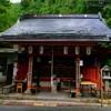 天川村とか行って来ました