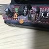 ニッケル水素電池4本でUSB機器を使う