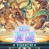『神姫プロジェクト』雷公覚醒と最近のお気に入り雷パーティ(幻槍編成)