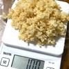減量のため玄米始めました!