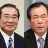 ■山岡大臣、一川大臣に対する問責決議
