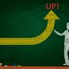 TOEFL iBTが難しすぎる!と感じている人たちへ送る、スコアを上げるコツ~ライティングQuestion2編~