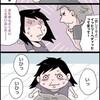 【マンガ】日本人は愛情表現が下手すぎって?