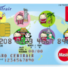 セントレアカードに申し込みしてみた。空港駐車場代がお得になるクレジットカード