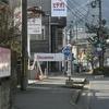 京都VHS旅 最終章 「ビデオ1 洛西店」