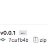 GoをクロスコンパイルしてGithub Releasesで配布する