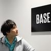 入社5日目のバックオフィスメンバーから見たBASE