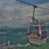 「猫空(マオコン)ロープウェイ」に乗車~台北市内を正に猫の気分で空から眺めることが出来る!!