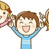 子供の健康生活習慣の基本について
