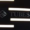 TUBE Sq セントレアにある女性も安心なカプセルホテルに泊まってみた