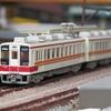 【鉄コレ】 東武鉄道6050系