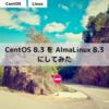 CentOS 8.3 を AlmaLinux 8.3 にしてみた