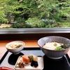 見晴らしのいいカウンターでとろろ蕎麦|芹生茶屋(京都・大原)
