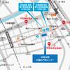 高島町・戸部【病院】横浜の大腸内視鏡検査専門クリニック「松島クリニック」で検査を受けました!大腸内視鏡検査の詳細をご紹介させて頂きます!