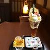 山代温泉で加賀パフェを食べる