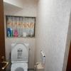 トイレの壁紙張り替え