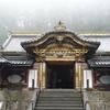輪王寺 大猷院霊廟本殿・相の間・拝殿