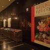 リヒテンシュタイン侯爵家の至宝展@Bunkamura ザ・ミュージアム