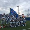 第127回沖縄県学童軟式野球大会(高宮賜杯第37回全日本学童軟式野球大会マクドナルド・トーナメント沖縄県予選大会