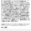 iOS15新機能追加されました ! 大分県スマホ修理ショップ