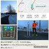 2018年11月22日(木)【氷と雪の季節&旭川空港に新たに・・・が出来たの巻】