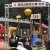 191014 梅田台緑地公園 完成式典