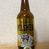 新潟 八海酒造 RYDEEN PILSNER