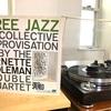 Ornette Coleman / Free Jazz - 衝突でなく融和する創造性