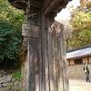韓国民族村へ行ってきました!②