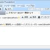 Oracle11gR2 Expressで本文UTF8エンコードの添付ファイルつきメール送信用ヘルパをパッケージとして作ってみた。