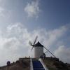 スペインの春⑤コンスエグラの風車