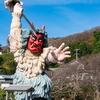 歴史によって変わる「鬼」のイメージ