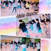 田原ダンス*8月までの活動*