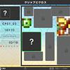Switch『ピクロス S2』が8/2リリース。新モードあり