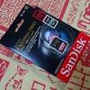 【取材力強化】(1)256GBのSDカードを買いました