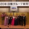 株式会社日陸 NRS音楽隊 のご紹介(^^)v